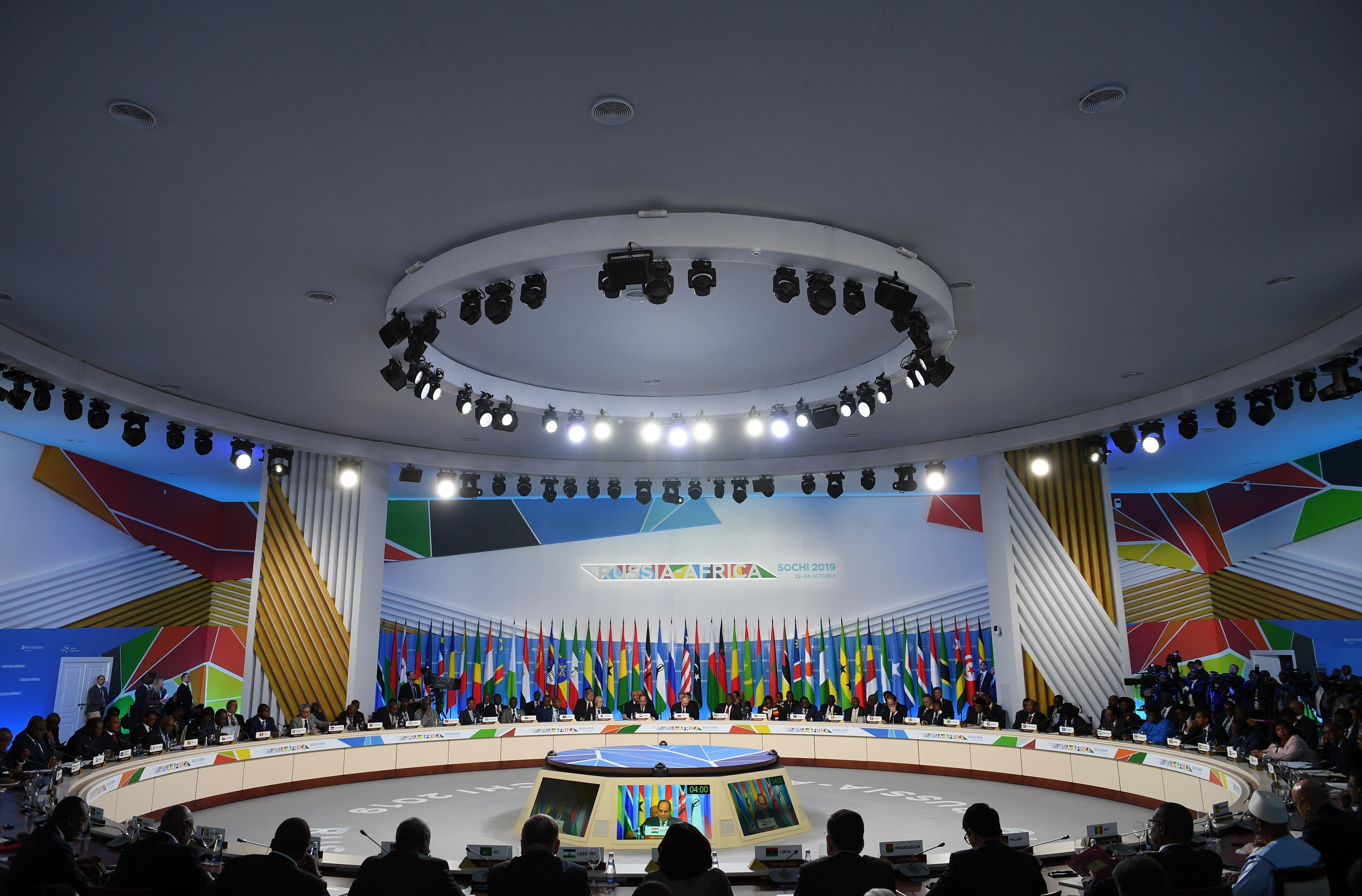 Российско-африканский экономический форум как стимул развития торговых связей