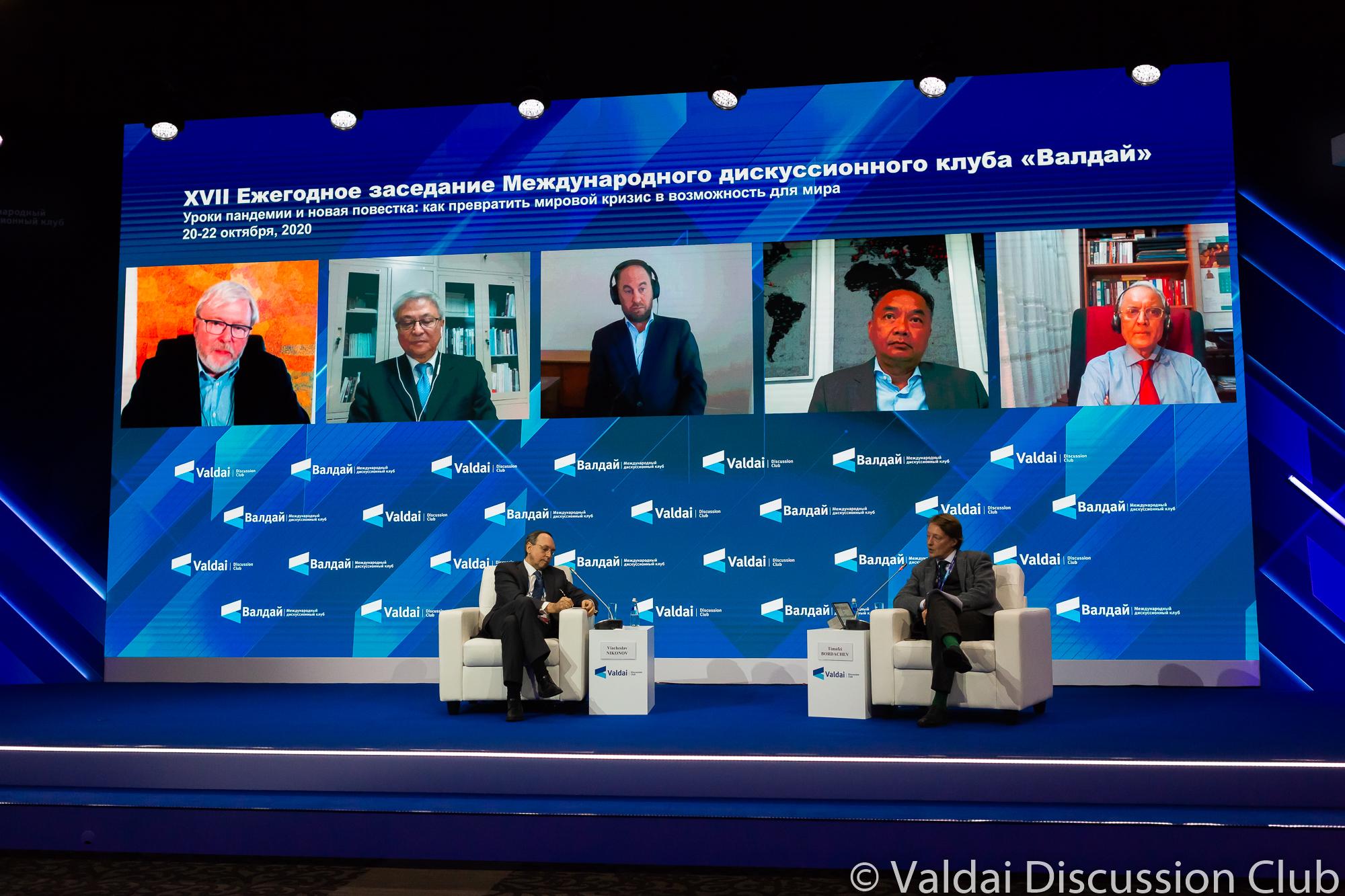 Клуб «Валдай» в Казани: глобальные вызовы, безопасность, интеграция экономик