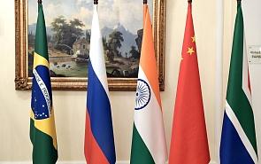 15 лет БРИКС: новое мышление Индии и её председательство в БРИКС