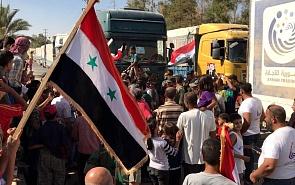 Непокорённая вечная Сирия