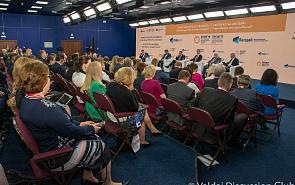 Новая Европа: чего ждать России? Сессия клуба «Валдай» на ПМЭФ-2019