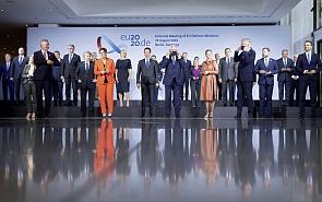Дилеммы европейской безопасности: готов ли ЕС выйти из-под «американского крыла»?