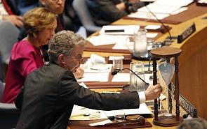 Роль человеческого фактора и перспектива постоянного членства ФРГ в Совете Безопасности ООН