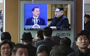 Переговоры между Северной и Южной Кореей: потепление с заморозкой?