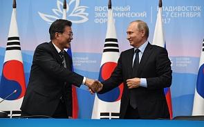 Новая «Северная политика» и корейско-российское сотрудничество