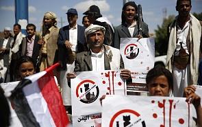 Йеменское урегулирование: сила закона или закон силы?