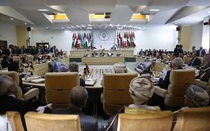 Экономическая интеграция на Ближнем Востоке: проблемы и перспективы
