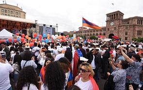 Армянский урок для Евразийского союза: будущее интеграции