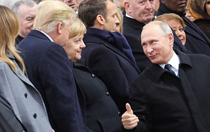 Новая геометрия в отношениях России и США