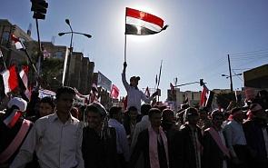 «Ближний Восток: основные тенденции»