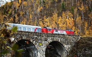 Евразийский железнодорожный прорыв