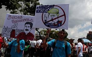 Динамика венесуэльского кризиса может решить судьбу не только Мадуро, но и Трампа