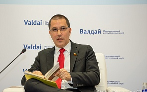 Фотогалерея: Встреча с министром иностранных дел Венесуэлы Хорхе Арреасой