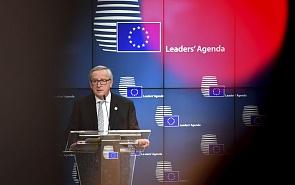 Сила кошелька: Европейская комиссия и «антилиберальная демократия»