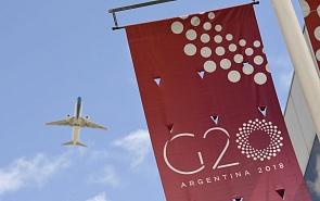Трансформация «двадцатки»: от глобального управления к двусторонним консультациям
