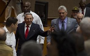 Куба без братьев Кастро: чего ждать Америке и миру?
