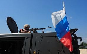 Дискуссия, приуроченная к пятой годовщине начала операции России в Сирии