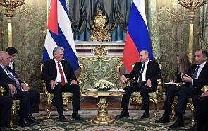 Почему Куба остаётся лакмусовой бумажкой для оценки отношений России и США