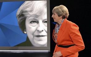 Парламентские выборы 8 июня в Великобритании: анализ программных манифестов партий