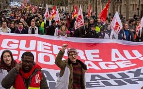 Социальные протесты во Франции: зима всеобщего недовольства