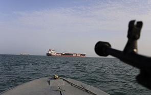 Напряженность в районе Персидского залива усиливается