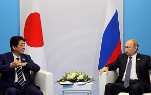 Российско-японское сближение: возможности и ограничения