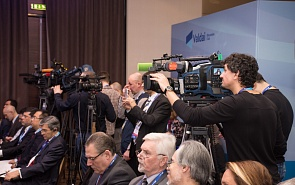 Региональная конференция клуба «Валдай» «Новые институты роста в Азии и Евразии: какова миссия России?»