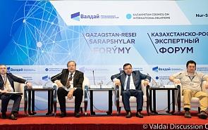 Фотогалерея: III Российско-казахстанский экспертный форум. Сессия 2