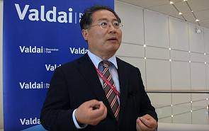 Ли Чже Ён: Конференция клуба «Валдай» в Сеуле – это способ сотрудничества с Россией