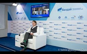Новые возможности и ограничения для поворота России к Азии. Третья сессия XI Азиатской конференции Клуба «Валдай»