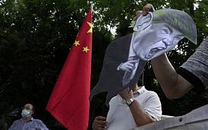 Китайская мечта: готова ли КНР к более активным действиям в противостоянии США?