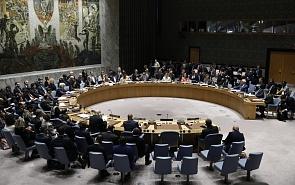 75 лет Совбезу ООН: в международной политике – это вечность