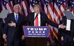 Грандиозный эксперимент Дональда Трампа. Чего можно ожидать от внешней политики США?