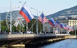 Диалог о стратегической стабильности между США и Россией: почему важно разговаривать