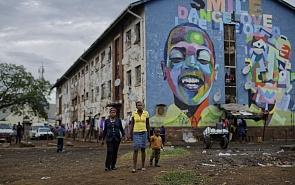 Зимбабве: кто возьмёт власть в результате бескровного переворота?