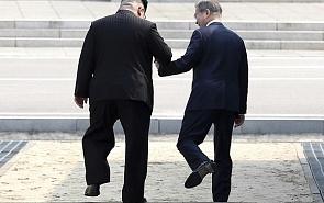 Межкорейский саммит: глубокий символизм протокола