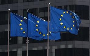Новая Европа: чего ждать России?