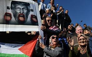 Матрица управления. Трамп и израильский суверенитет на Западном берегу
