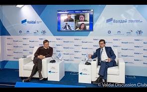 Конкуренция технологических платформ: проблема или возможность? Вторая сессия XI Азиатской конференции Клуба «Валдай»
