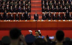 Как «китайская мечта» повлияет на систему глобального управления