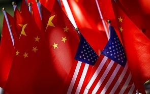 США, Китай, ЕС: соперничество и глобальная бифуркация