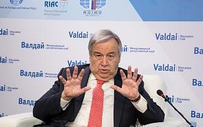 Встреча с Генеральным секретарём ООН Антониу Гутерришем в клубе «Валдай»