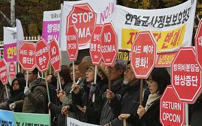 Южная Корея и Япония: брак по расчёту