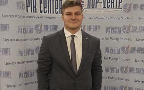 Илья Сторчилов