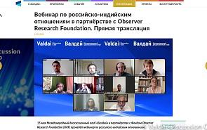 Вебинар по российско-индийским отношениям в партнёрстве с Observer Research Foundation