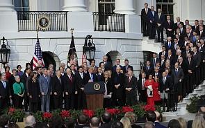 Богатые и бедные: трамповское снижение налогов и система власти в США