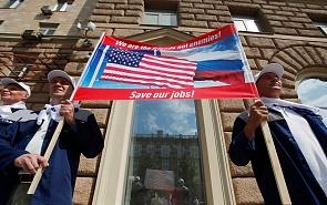 Государство или лицо: против кого вводят «умные санкции»?