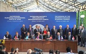 ЕАЭС и региональное сотрудничество в Евразии