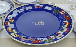 Региональная двадцатка: о реформе глобальной системы управления