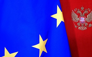 Общеевразийский дом: на пути к консервативной политической экономии